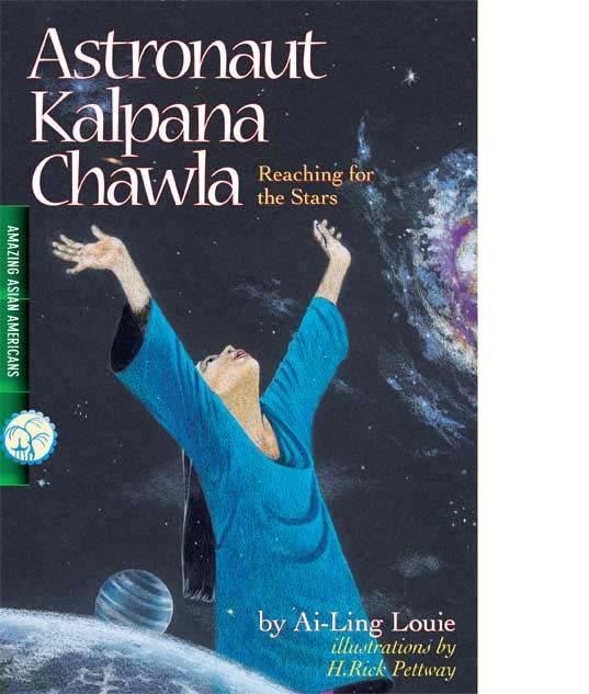 kalpana-cover
